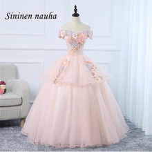 Buy Quinceanera Dresses Pink Short And Get Free Shipping On