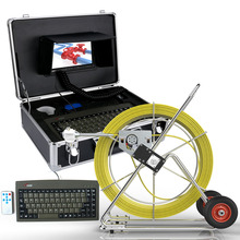 80M 100M 120M 160M  Sewer Waterproof Camera Pipe Pipeline Drain Inspection System 7″LCD DVR with length counter & keyboard