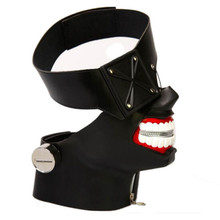 Adjustable Tokyo Ghoul Leather Mask