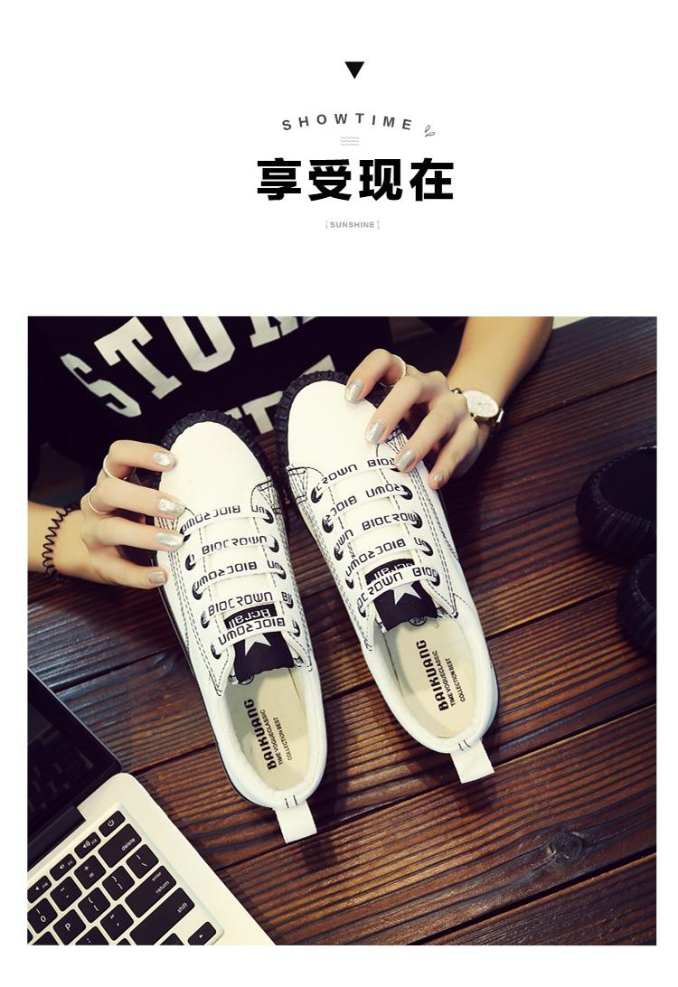 Spring Korean versatile canvas shoes female 2018 new students Harajuku cloth shoes casual black Hong Kong wind board shoes 34