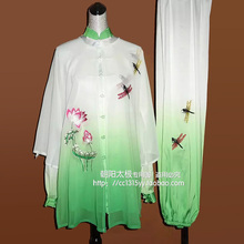 Customize Chinese Tai chi uniform taiji clothing outfit wushu garment kungfu clothes dragon for boy men women children girl kids