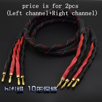 NEW arrive Fever speaker wire, audio cable, professional hifi speaker wire, 4N oxygen free copper, banana, Y plug