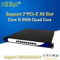 Minisys 1U сетевой сервер безопасности с креплением на стойку Intel i5 6500 четырехъядерный процессор 8 Lan Поддержка 4x SPF порты маршрутизатор Pfsense межс...