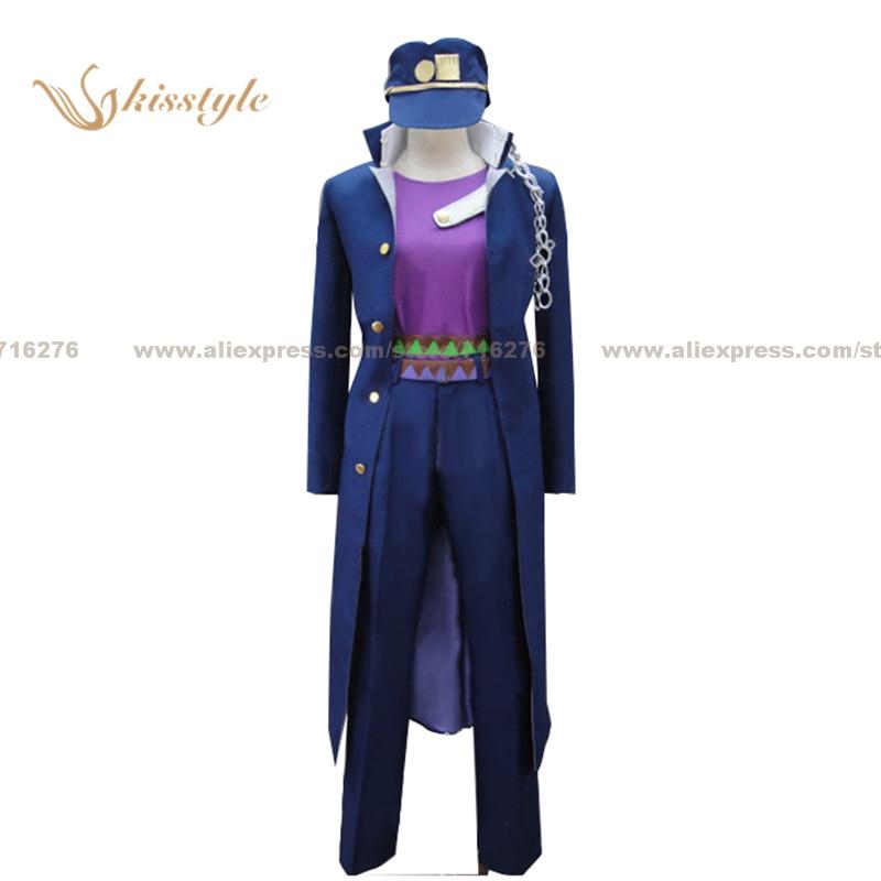 Kisstyle Fashion JoJo je bizarní dobrodružství Jotaro Kujo modrá Uniform Cosplay Oblečení Cos kostým