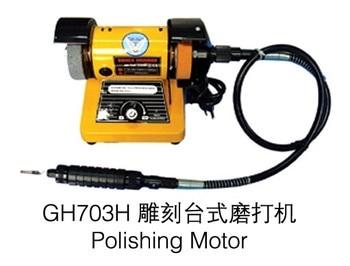 Multi Purpose Benches Grinder TM benches lathe jewelry polishing machine,mini rotary polishing motor,dental grinding motor
