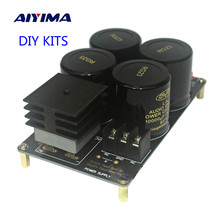 AIYIMA 50A Single Power Rectifier Filter Board Diy Kits PCB Board 10000uF/50V Large Current For 1969 Amplifier