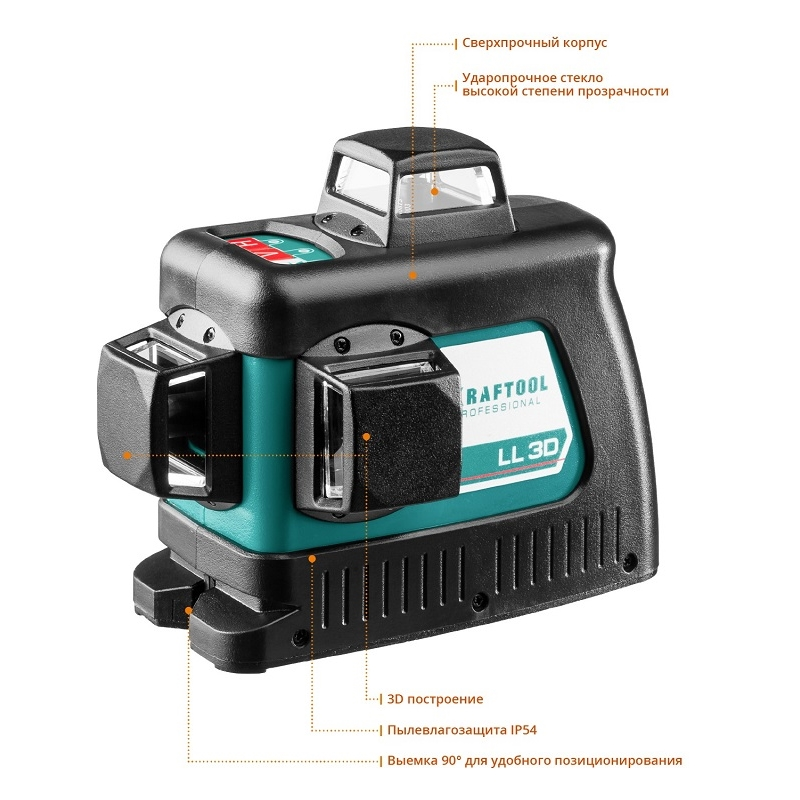 Level laser automatic KRAFTOOL LL-3D-2 (vertical 2x360, горизонталь 360, accuracy 0,2mm-m) 8776353 3d pen vertical box