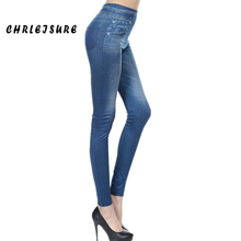 Plus Size S-2XL Woman Jean Leggings Blue Black 2 Real Pockets Mid Waist Slim Europe Fold Stretch Legging Women