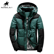 2017 Autumn and Winter Outdoor Sports Down Jacket Men Short Section Hooded Splicing Color Young Men Down Jacket 255