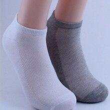 5PairMens Ankle Socks Brand Quality Polyester Summer Mesh Thin Boat Socks For Male White Black Gray Color Short Socks Calcetines