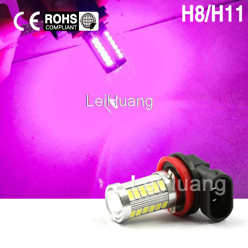 2X H11 H8 Led High Power 5730 33 LED led car Fog lamp pink