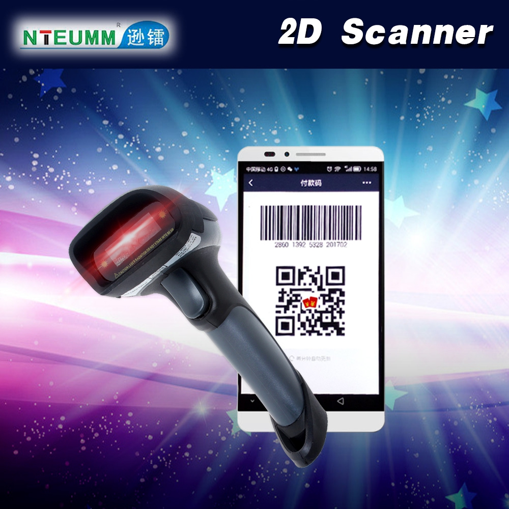 Free Shipping!NTEUMM M5 2D Wired Handheld USB Scanner QR Code Barcode Reader For Mobile Payment Computer Screen Scanner blueskysea m5 2d wired handheld usb scanner qr code barcode reader for mobile payment computer screen scanner