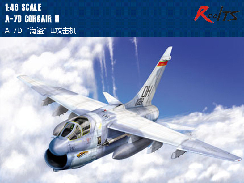 RealTS HobbyBoss 1/48 80344 A-7D Corsair II Model Kit Hobby Boss цена