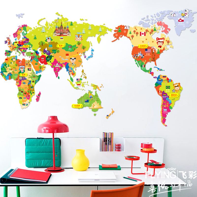 New 2013 free shipping cheap wall sticker cartoon world map new 2013 free shipping cheap wall sticker cartoon world map wallpaper for kids rooms stickers for children art retro 84150cm in wall stickers from home gumiabroncs Gallery