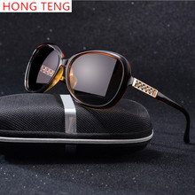 Hong Teng New Arrivals High Quality Lens UV Protect Sunglasses Fashion Women Bling Side Glasses Plastic Frame with Box