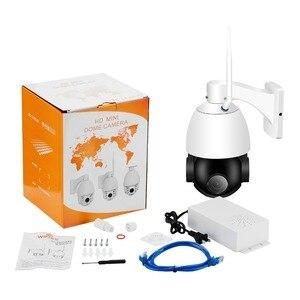 Image 5 - BESDER 1080P 30X Zoom наружная Wifi ip камера PTZ скоростная купольная камера 80 м ночное видение Обнаружение движения двусторонняя аудио IP65 водонепроницаемая