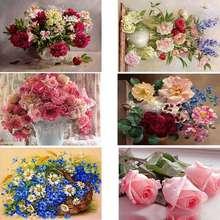 5D Алмаз Вышивка Цветы Алмаз Мозаика Картина Стразами Крест Картина Стежок Алмаз Home Decor