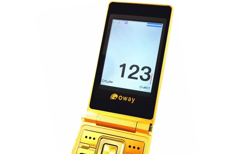 record dial GSM BigBoz.Biz 30