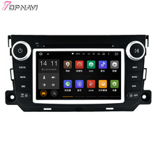 "7"" Quad Core Android 5.1.1 Car Radio For Smart Fortwo (2012–) For BENZ With DVD GPS Navi Stereo Multimedia"