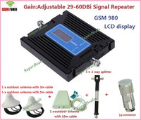 1 Sets LCD Display High Gain Adjustment GSM Repeater 2G Mobile Signal Booster GSM 900MHZ Repeater