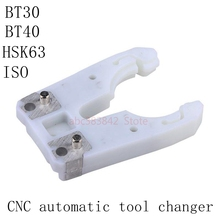 1pcsISO30 BT40 NBT30 HSK63F tool holder claw clamp iron CNC Tool router use for Auto Tool Changer gripper