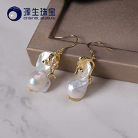 [YS] 2017 New 925 Silver Earring Natural Baroque Style Pearl Drop Earring