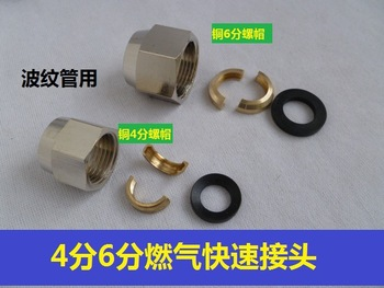 Gas pipe nut with copper ring 4 minutes 6 minutes natural gas bellows dedicated gas nut 3 minutes nut фото