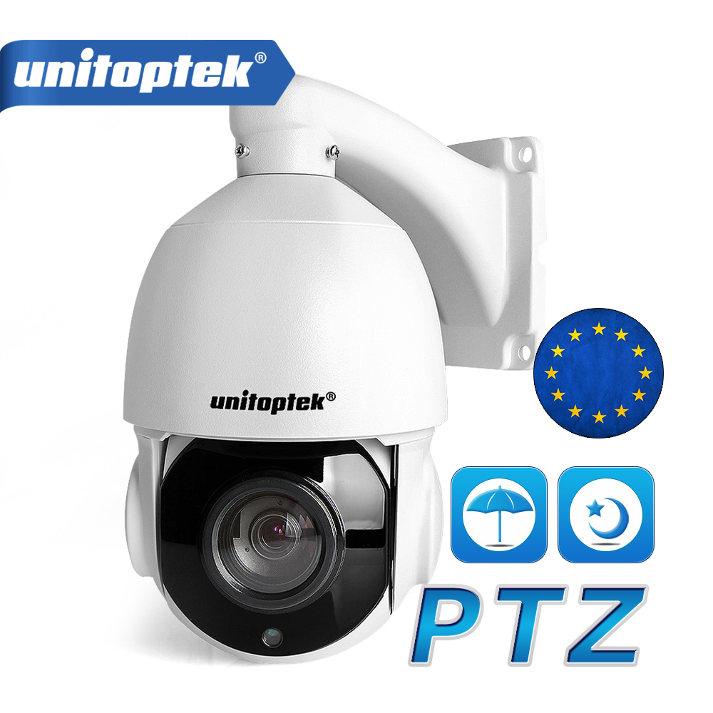 4 Inch 1080P PTZ IP Camera Outdoor 2MP 4MP 5MP Night Vision 50m 4.7-94MM Lens 30X Zoom Network Onvif Speed Dome CCTV PTZ Camera