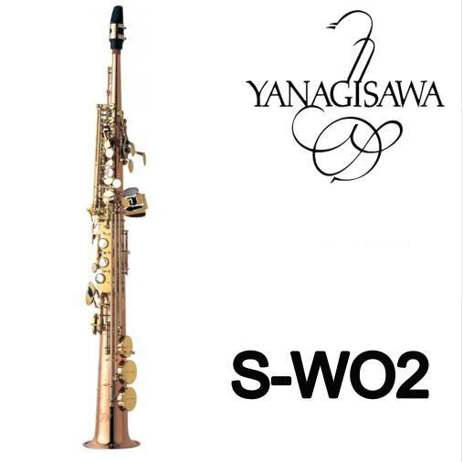 YANAGISAWA S-WO2 tubo recto Saxofón Soprano B plana oro profesional Sax con boquilla instrumentos musicales