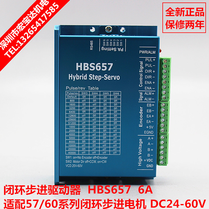 Dependable 57 Series Closed Loop Stepper Motor Driver Stepping Servo Driver Hbs657h Dc24-60v Easy To Lubricate Power Tool Accessories Hand & Power Tool Accessories