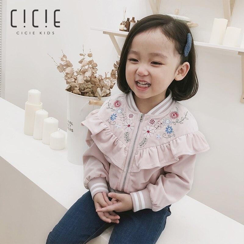 c451398fc371 Куртка для маленьких девочек, осенне-весенняя куртка ...