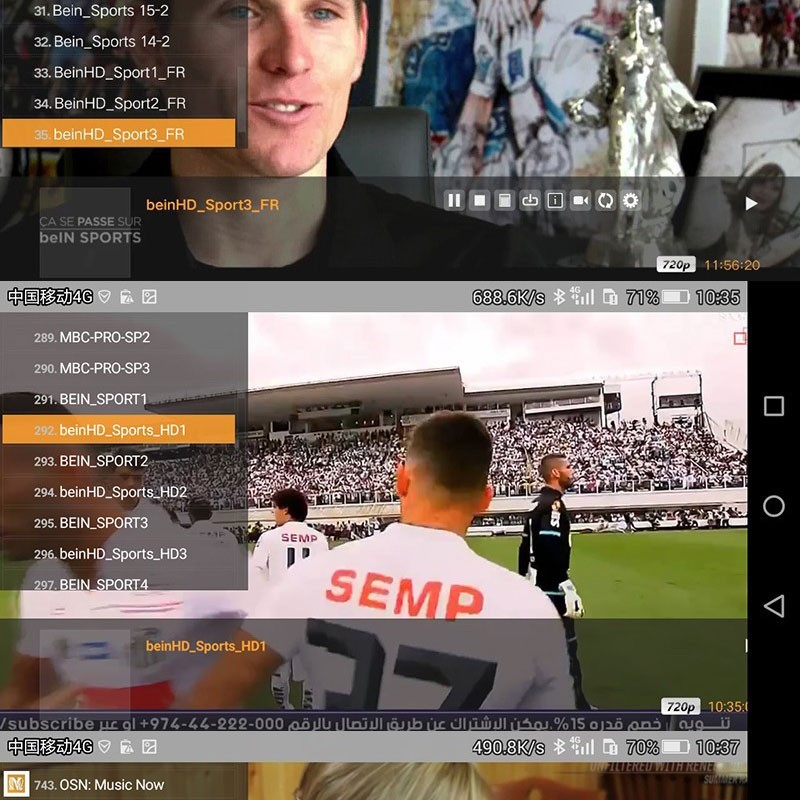 Best-Arabic-IPTV-box-Support-1000+-HD-Iptv-Arabic-channels-1-year-include-Portugal-channels-with-live-tv-iptv-Europe-pk-mag-250_09