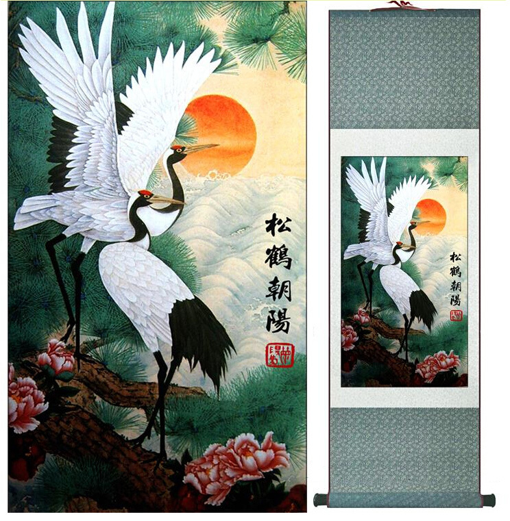 Pintura del arte chino Home Office Decoration Grúas de pintura china con árboles de pino Pintura impresa