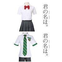 2018 Anime Kimi no Na wa Your Name Tachibana Taki and Miyamizu Mitsuha Cosplay Costume School Uniform Costume outfit
