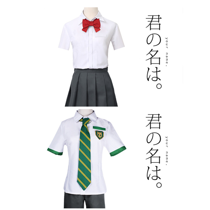 2018 Anime Kimi no Na wa Your Name Tachibana Taki and Miyamizu Mitsuha Cosplay Costume School Uniform Costume  outfit