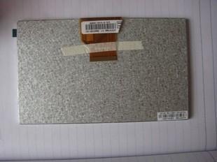Momo9 version of StarCraft Freelander PD60 display screen KR090PA0S LCD screen