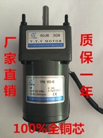 Faulhaber Faulhaber 0816P003 Micro Coreless Gear Motor 3V61 Revolutions Per Minute