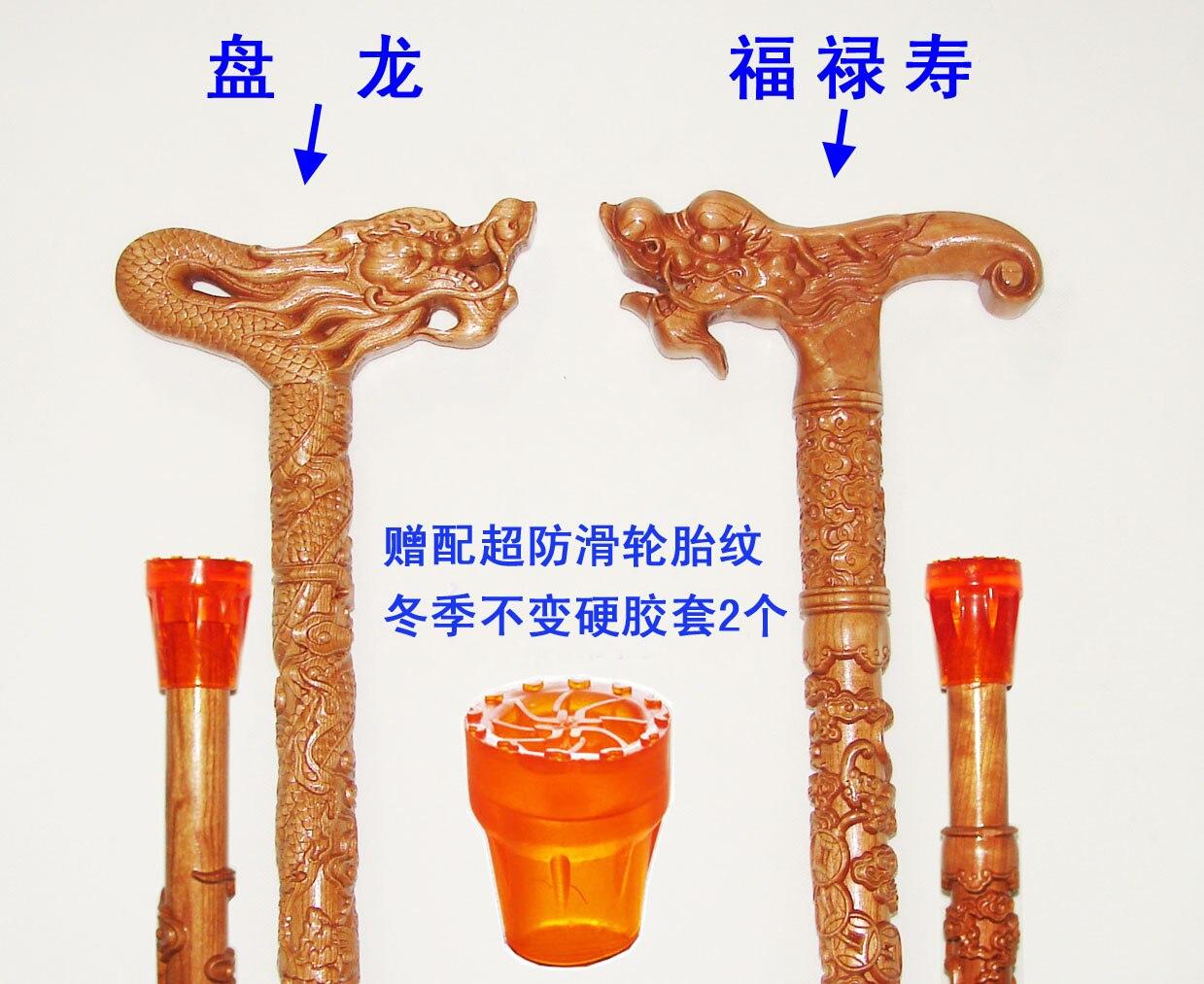 Piété filiale personnes âgées une canne en acajou ancienne tête de phoenix sculpture sur bois artisanat bâton de dragon peut