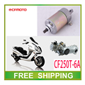 CFMOTO 250cc electric STARTER start motor cf250t-6a gy6 scooter accessories free shipping