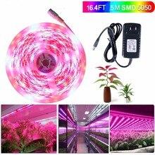 5 м-Водонепроницаемый светодио дный растут DC12V растет ленты Светодиодные ленты 5050 роста растений ФИТА де свет набор с адаптером