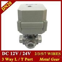 Цай вентилятор 3 х полосная L Порты и разъёмы T Порты и разъёмы SS304 Электрический шаровой кран 3/4 ''DC12V DC24V 2/3/5/7 провода для подогревателя воды дл