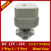 Tsai Fan 3 Way L Port T Port SS304 Electric Ball Valves 3/4'' DC12V DC24V 2/3/5/7 Wires For Water heater water treatment