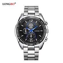 Watches Men LONGBO Popular Brand Sports Foamposites Business Stainless Steel Waterproof Quartz Watch Men erkek kol saati 8834 цена