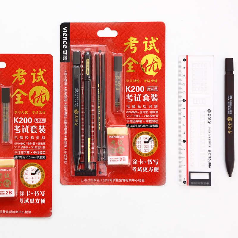 JIANWU 1 комплект 2B гелевая ручка экзамен Специальный наконечник автоматическая