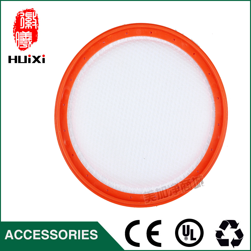 128*5mm size hepa filter of Vacuum Cleaner Accessories and parts Vacuum Cleaner filter C3-L148B C3-L143B 142 126mm size plastic and steel wire frame hepa filter and the original of hepa vacuum cleaner parts for gy308 15l gy309 18l