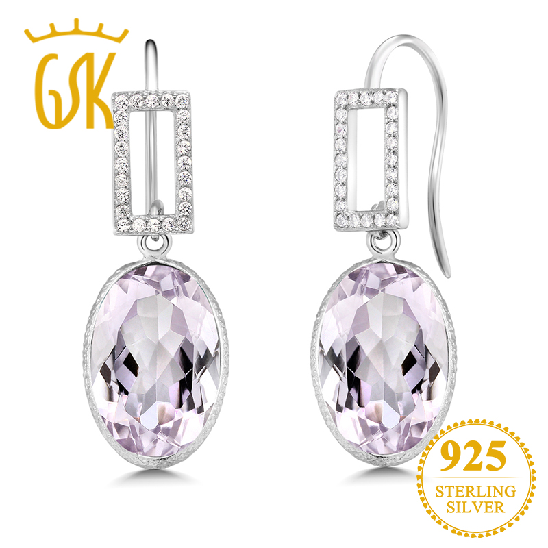 GemStoneKing 11.37 Ctw 10x14mm Oval Natural Pink Amethyst Gemstone 925 Sterling Silver Contemporary Dangle Earrings For Women