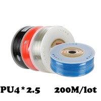 PU4*2.5 200M/lot 4*2.5 Compressor hose Pneumatic parts 4mm PU Pipe for air pneumatic hose pneumatics tube