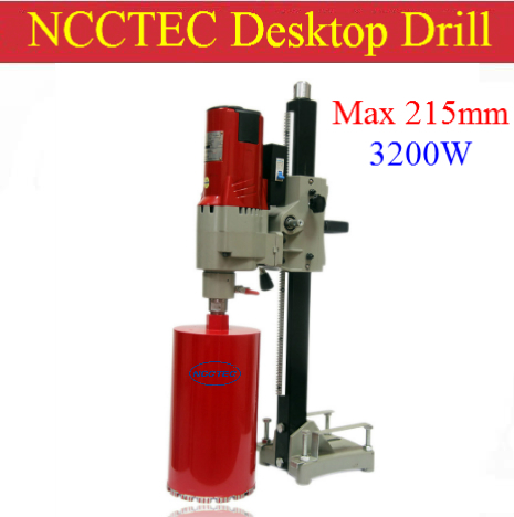 8.6'' 215mm DESKTOP Diamond Core Drill Machine | electric floor wall drilling coring machine | 3200w 220v 50hz or 110v 60hz