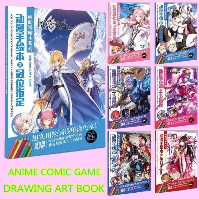 eb5cd15eefc 24 páginas espada en línea una pieza NARUTO Sailor Moon cómic pintura  dibujo libro colorear imágenes