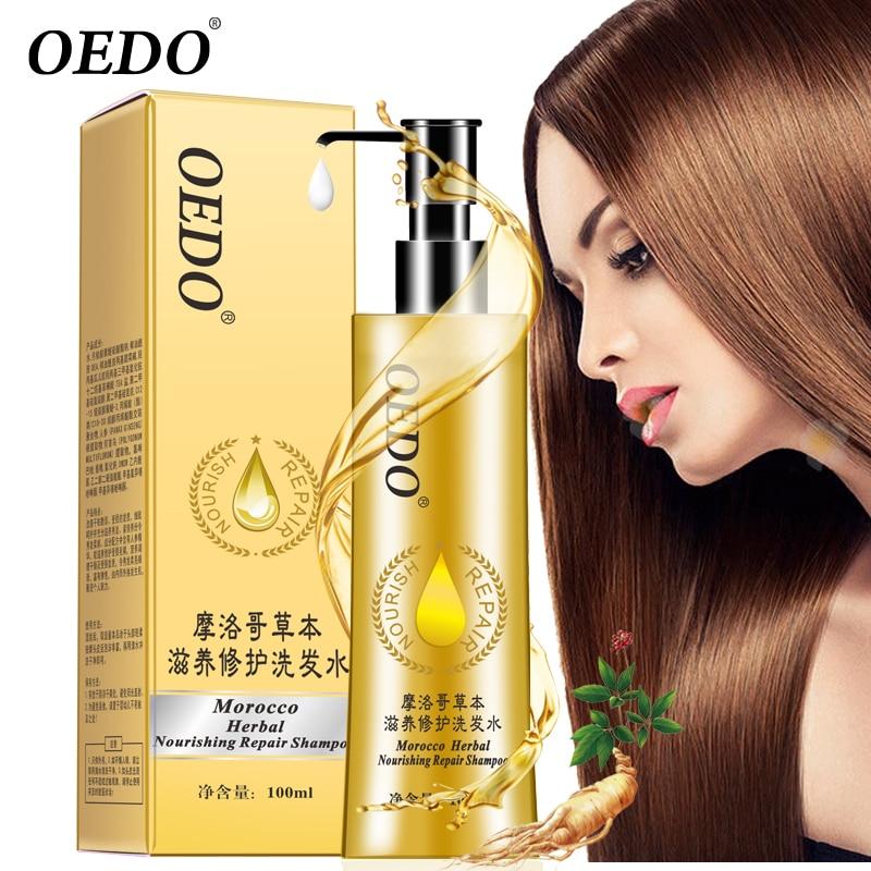 OEDO Marruecos hierbas nutritivo champú reparación mejorar seco y frágil para el cuidado del cabello y estilo Esencia de Ginseng hacer pelo flexible suero